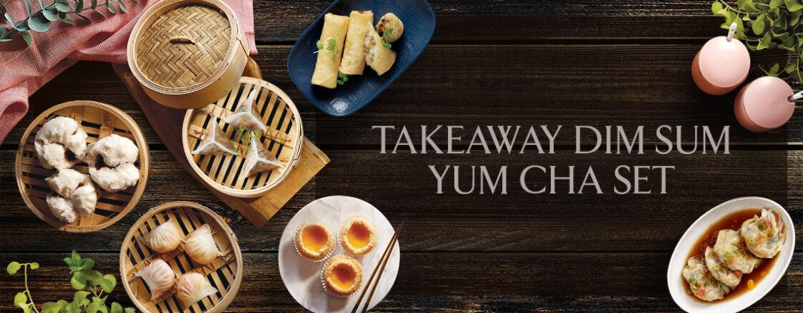 Takeaway Dim Sum Yum Cha Set